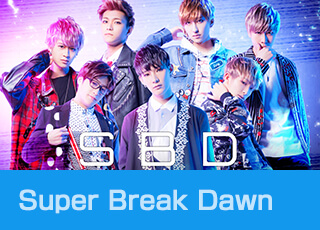 Super Break Dawn