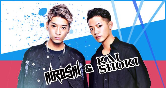 HIROSHI & KAI SHOKI