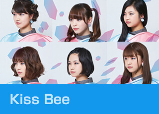 Kiss Bee