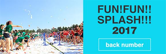FunFun splash 2017