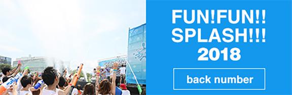 FunFun splash 2018