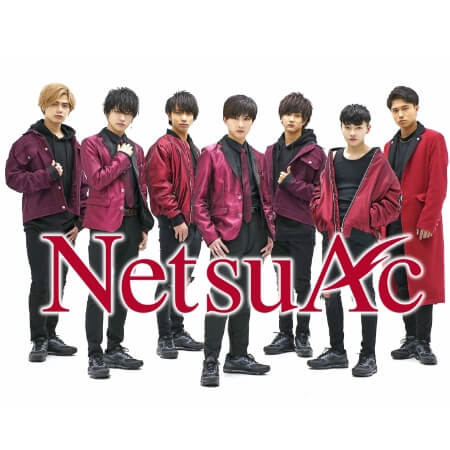 NetsuAc