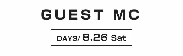 guest mc